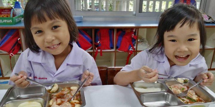 กิจกรรมโครงการเด็กกินผัก