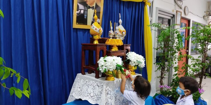 กิจกรรมวันน้อมรำลึกพระมหากรุณาธิคุณของพระบาทสมเด็จพระบรมชนกาธิเบศร มหาภูมิพลอดุลยเดชมหาราช บรมนาฏบพิตร