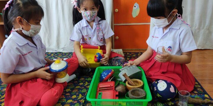 วันแรกของการเปิดเรียนกับกิจกรรมสนุกๆ